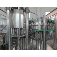 Wholesale Durable Pet Bottle Fruit Juice Automatic Bottling Machine CE Certificate from china suppliers