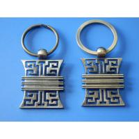 Wholesale Hollow design keychains,  keyfolders, keyfinders, 3D Leather Keychain, metal keychai from china suppliers