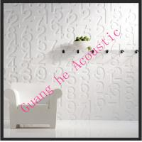 Buy cheap 3D wall panel from wholesalers