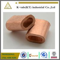 Wholesale DIN3093 Oval copper sleeves from china suppliers