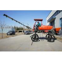 Buy cheap self propelled high clearance agricultural boom sprayer 3WZ-550B from wholesalers