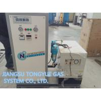 Wholesale 95%-99.9995% Purity Laboratory Nitrogen Generator -40 Degree Dew Point from china suppliers