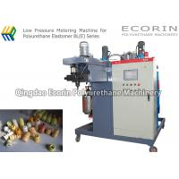 Wholesale Elastic Shock Absorber PU Injection Machine Pressure Casting Accuracy ± 5 ‰ from china suppliers