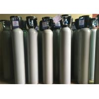Wholesale Perfluorocyclobutane Liquid Electronic Gases With 200.03 G/Mol Molar Mass , DOT Standard from china suppliers