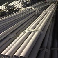 T-416 Duplex Stainless Steel Pipe ALLOY 800 Grade Free - Machining Modification for sale