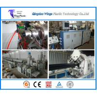 Wholesale HDPE Pipe Machinery Plant /  Vacuum Forming PE Pipe Plant Manufacturer China from china suppliers