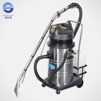 Wholesale Industrial Carpet Cleaning Machines Wet And Dry Vacuum Cleaners 80L from china suppliers