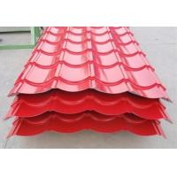 Wholesale Waterproof Color Coated Roofing Sheets , Corrugated Metal Roofing Sheets from china suppliers