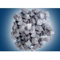 Buy cheap Nodulizer(ferro Silicon Magnesium Alloy) from wholesalers