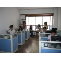 YANZT TECH Enterprise Co., Ltd