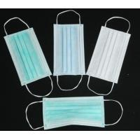 Wholesale Ecomsoft Surgical Facemask (Earloop) from china suppliers