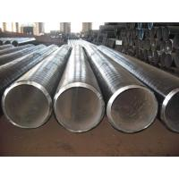 Wholesale welded round steel tube/pipe from china suppliers