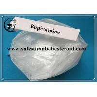 Wholesale Raw Bupivacaine / Marcaine Local Anesthetic Drugs CAS 2180-92-9 For Pain Killer from china suppliers