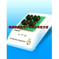 Buy cheap JINGTIAN UP-828 Programmer from wholesalers