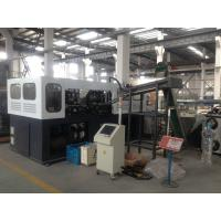 Wholesale PET Automatic Blow Molding Machine / Water Bottling Machine Dy-2000 from china suppliers
