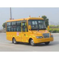 Wholesale HFC 6.7m pupil school bus(24-33seats) from china suppliers