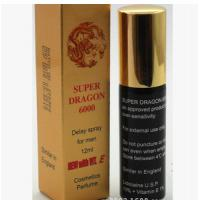Wholesale Delay Spray Super Dragon 6000 Sexual Male Enlargement Pill superdragon6000 from china suppliers