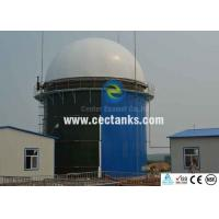 Wholesale ART 310 Steel Biogas Storage Tank With Double PVC Membrane Gas Holder Cover from china suppliers