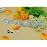Buy cheap Large Stock Silver Crystal Beaded Trim Applique With Pearl from wholesalers