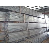 Wholesale Q195, Q215, Q235 Steel Rectangular Hollow Section, Square Structural Hollow Tube 0.15 - 3.0mm Thickness from china suppliers