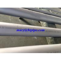 Wholesale a182 f904l pipe tube from china suppliers