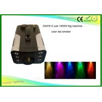 Wholesale RGB Color Ground Fogger Machine 1500w Dmx512 With Fabulous Smoke Emissions from china suppliers