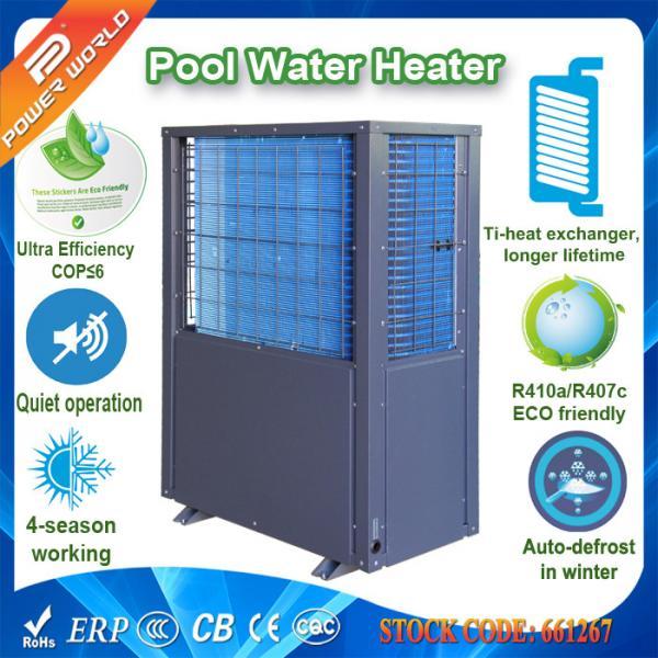 Certified Eco Friendly Swimming Pool Air Source Heat Pump Power Saving 16kw Of Item 104778930