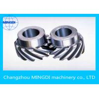 Wholesale Alloy Steel / Aluminum Single Helical Gear , Diameter 200mm - 2400mm from china suppliers