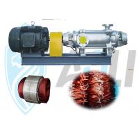Quality Low Temperature Horizontal Water Suction Pump Multistage For Urban Project for sale
