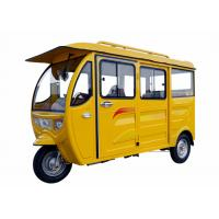 Buy cheap Passenger Auto Rickshaw Tuk Gasoline Tricycle 200cc Displacement from wholesalers