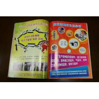 China Magazine / Brochure Book Printing Services , Catalog Book Self Publishing Printing Service on sale
