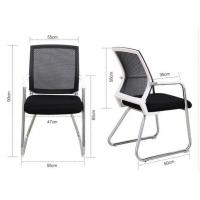 Wholesale Four-leg mesh chair  for conference room, office building and rest room Designed in Human Body Engineer from china suppliers