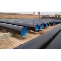 Quality Seamless Round Steel PIpe for sale