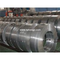 Wholesale Hardened and tempered strip steel from china suppliers