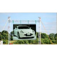 Wholesale P16 Virtual Static Hanging Mobile LED Display Rental for Events , advertising from china suppliers