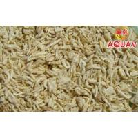 Wholesale FD Mysis Pet Fish Feed from china suppliers