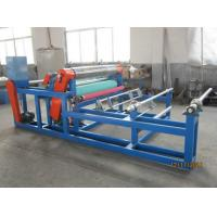 Wholesale Automatic High-Speed Plastic Lamination Machine ,Foam Lamination Machine from china suppliers