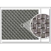 Buy cheap Durable, Corrosion Resistance 120 Mesh Stainless Steel Screen Cloth For Clear Filtration from wholesalers