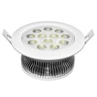 Wholesale led ceilling spot light 12w from china suppliers