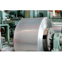 Wholesale cold rolled stainless steel coil 201 grade 2b finish from china suppliers