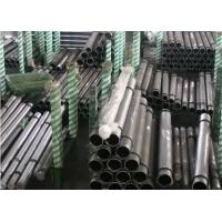 Wholesale Cold Drawn Hollow Piston Rod For Pneumatics Cylinder Length 1m - 8m from china suppliers