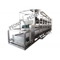 Wholesale ISO Industrial Cassava Hemp Conveyor Belt Dryer Vacuum Machine With Longlife from china suppliers