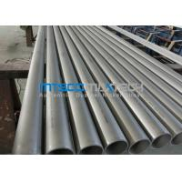 Quality Duplex Steel Tube ASTM A789 S32750 / 2507 6096mm Length ISO 9001 for sale