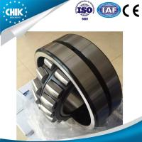 Buy cheap High speed Spherical Roller Bearing 452309 CACM2/W502 Rotary vibrating screen bearing 452309CACM2/W502 from wholesalers