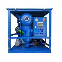 Wholesale Weather Proof Insulating Fluids And Transformer Oil Filter Machine 3000L / H CE Pass from china suppliers