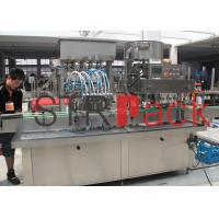 Buy cheap 2 in 1 Piston Filling and Capping Machine higher precision bottle filling equipment from wholesalers