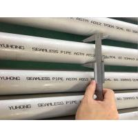 Wholesale ASTM A312 TP304/304L TP316 / 316L Stainless Steel Seamless Pipe, Pickled Annealed, Plain End or Bevel End from china suppliers