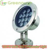 Wholesale LED Underwater Light / LED Pool Light/Waterproof light GNH-UW-12*1W-I from china suppliers