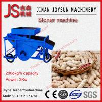 Wholesale Low Noisy Peanut Destone Machine / Corn Cleaning Machine 450r / min from china suppliers