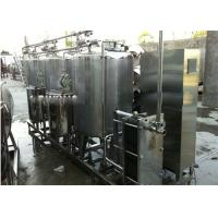 Wholesale Moveable Full Automatic CIP Cleaning System For Drinking Mineral Water Production Line from china suppliers